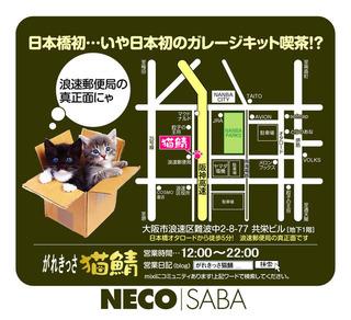 map-v.jpg