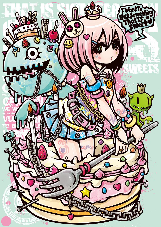 i want to eat something that is sweet img src http blog sakura ne