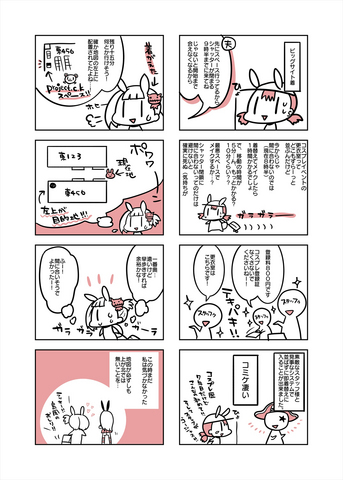 02_R.jpg