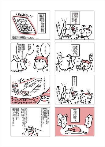 05_R.jpg