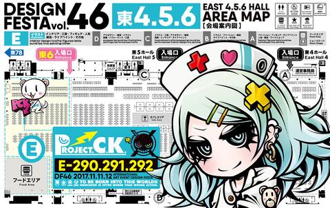 46map_2.jpg