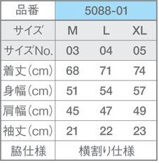5088-01_size.jpg
