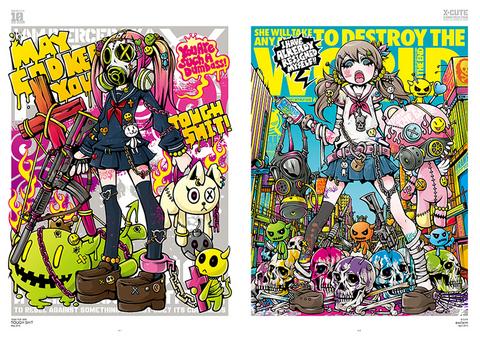 A4冊子右010P-P011.jpg
