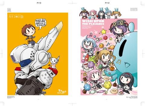 A4冊子右112P-P113.jpg