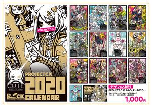 カレンダー 2.jpg