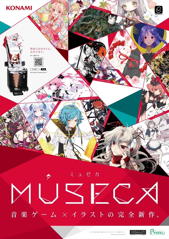 Liming Watch Company) Museca