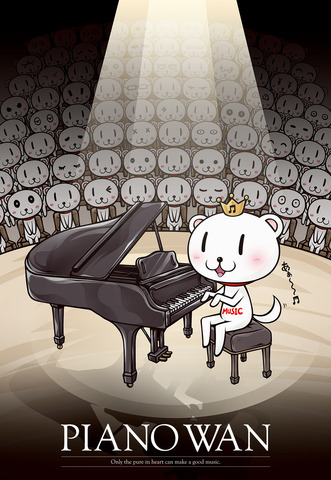 PIANO WAN.jpg