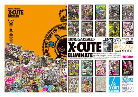 X-CUTE ELIMINATE.jpg