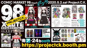 kokuchi_2000.jpg