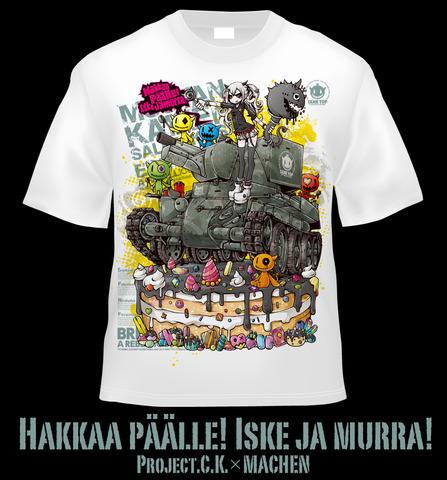 shirt_base.jpg